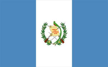 National Anthem Of Guatemala.!