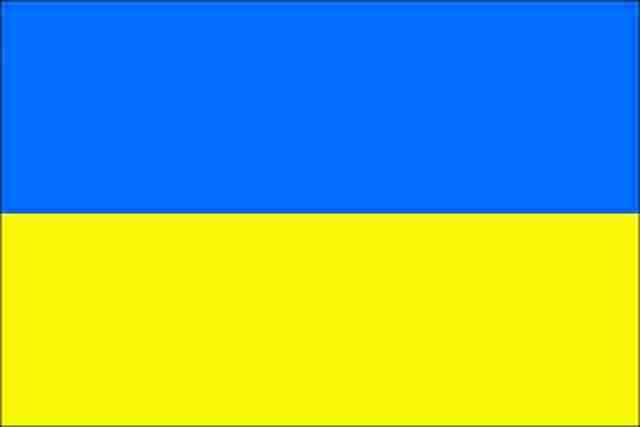 National Anthem Of Ukraine.!