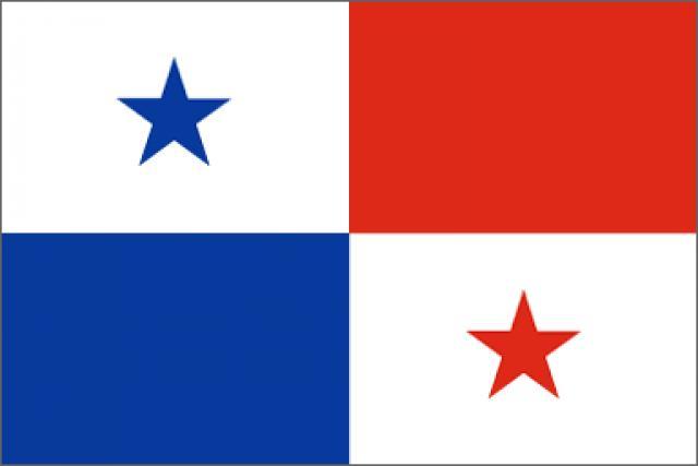 Panama National anthem.!