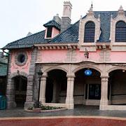 Auberge du Cendrillon
