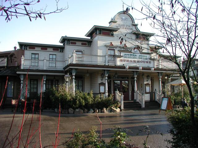 Silver Spur Steakhouse - Frontierland