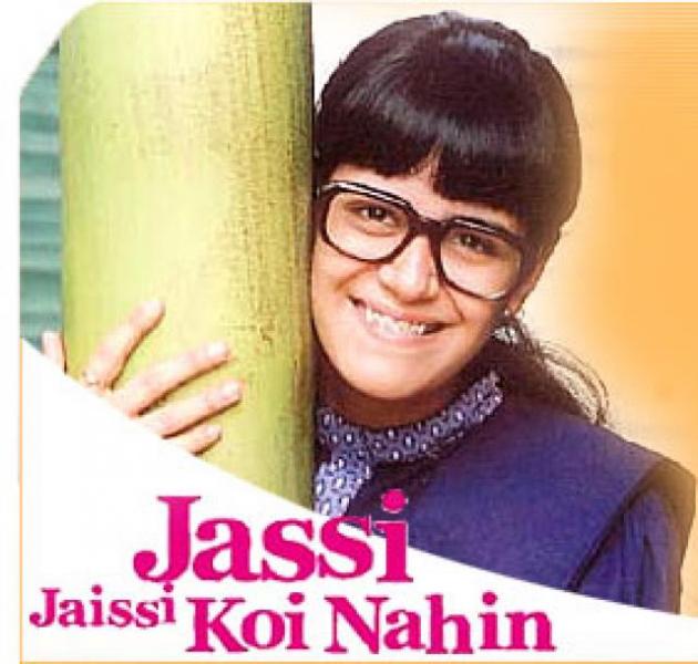 Indien - Jassi Jaissi Koi Nahin