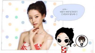 Самые злодеи в корейских романах