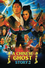 Una historia china de fantasmas III
