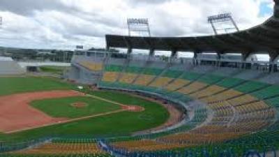 Лучший бейсбольный стадион в Венесуэле