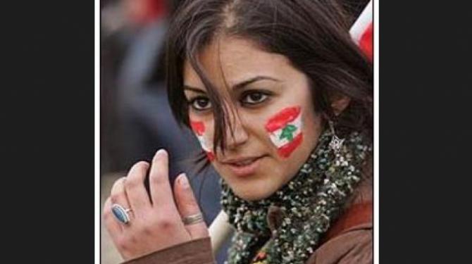 Las 30 mujeres más hermosas des Líbano