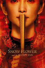 Снежный цветок и заветный веер