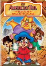 Американская история 3: Сокровища острова Манхэттен