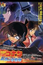 Detective Conan 8: El mago del cielo plateado