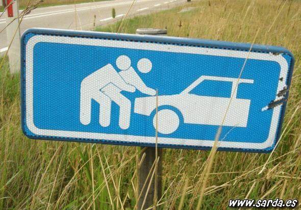 Не делать странные вещи или не толкать машину в группе?