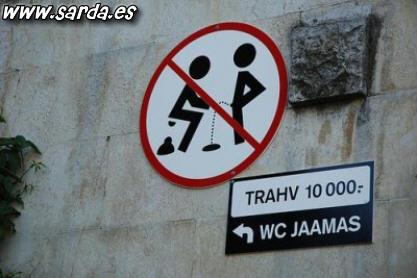 Запрещено ссать или срать? Вы никогда не найдете туалет ...