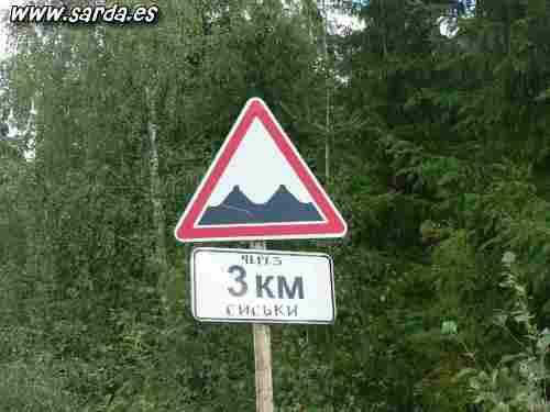 Dangerous tits at 3 kilometers?