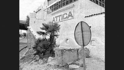 Les meilleures vieilles discothèques de Madrid