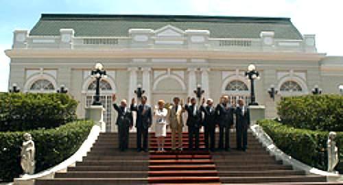 PRESIDENTIAL HOUSE OF EL SALVADOR