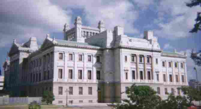 URUGUAY PRESIDENTIAL HOUSE