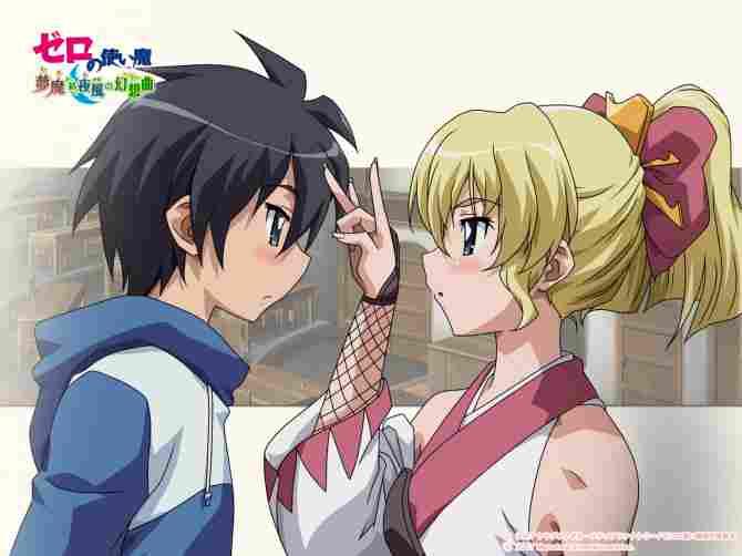 Saito and Christina