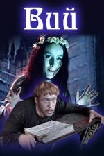 Viy - A Lenda do Monstro