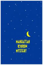 Um Misterioso Assassinato em Manhattan