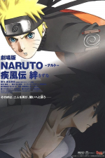 Naruto Shippuden the Movie: Bonds