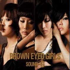 Meninas de olhos castanhos
