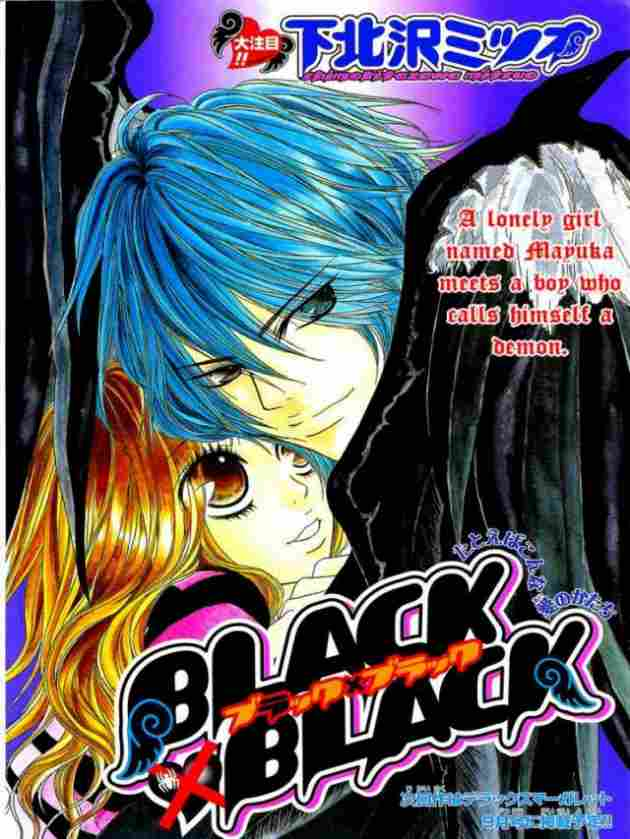 BlackxBlack › Oneshot
