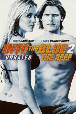 Błękitna Głębia 2: Rafa