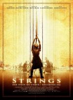 ストリングス -愛と絆の旅路-