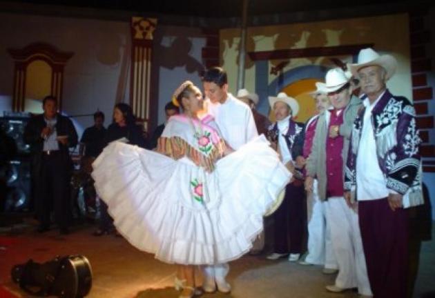 Эль-Хуапанго, Мексика