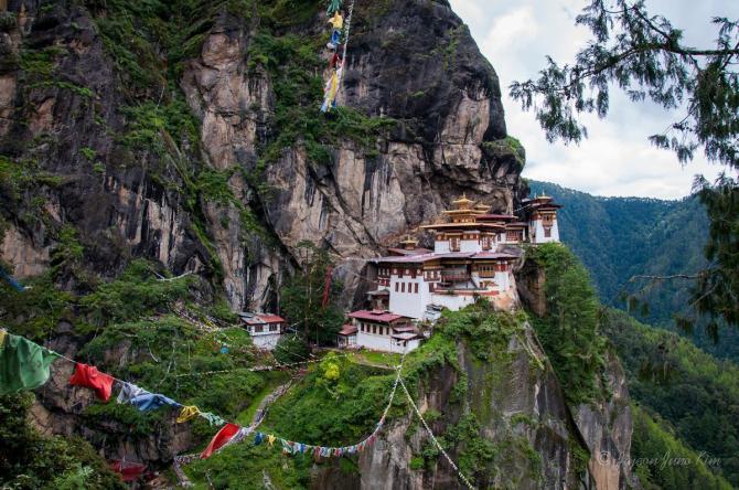 Taktshang (Nepal)