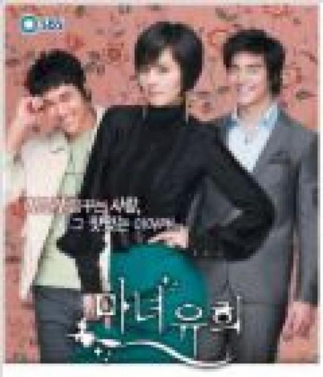 CHAE MOO RYONG Y MA YOO HEE