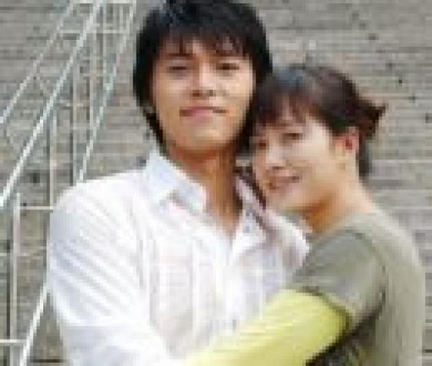 HYUNG JIN JOON Y KIM SAM SOON