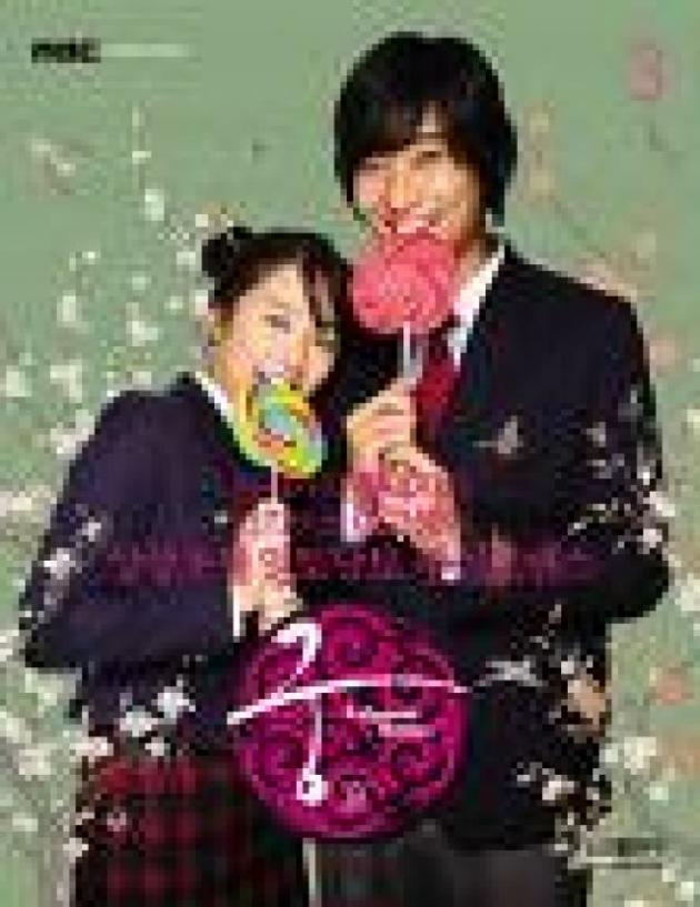 LEE SHIN Y SHIN CHAE KYEONG