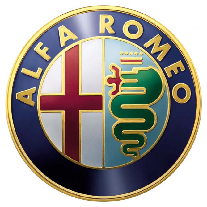 Альфа Ромео - Змея.