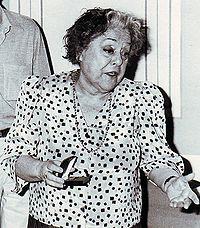 Рафаэла Апарисио