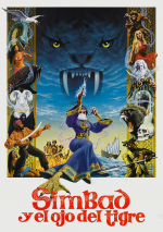 Simbad y el ojo del tigre