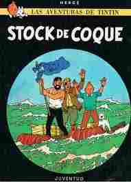 Coke Stock (1958)