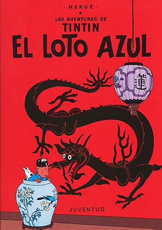 The Blue Lotus (1936)