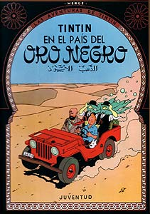 Tintin au pays de l'or noir (1950)