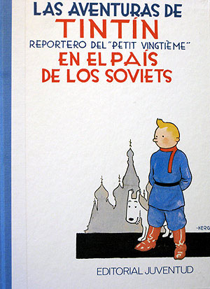 Tintin au pays des soviets (1930)