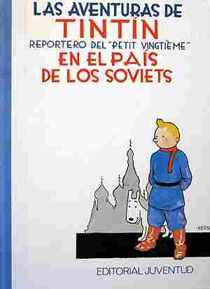 Tintin in the Land of Soviets (1930)