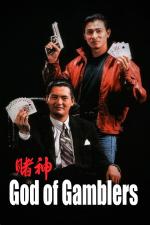 God of Gamblers