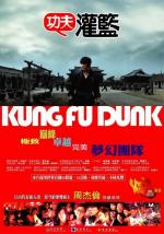 Koszykarz kung-fu