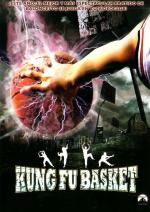 Kung Fu Basket