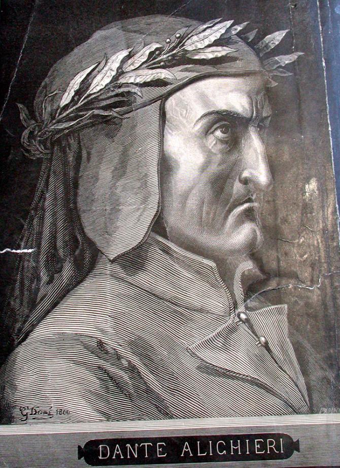 Данте Алигьери (поэт)