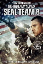 Команда восемь: В тылу врага