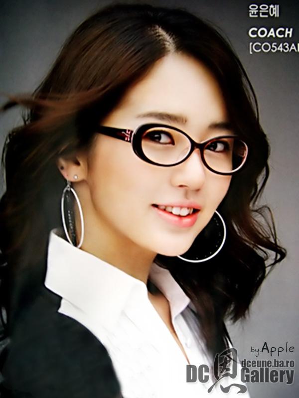 Юн Юн Хе