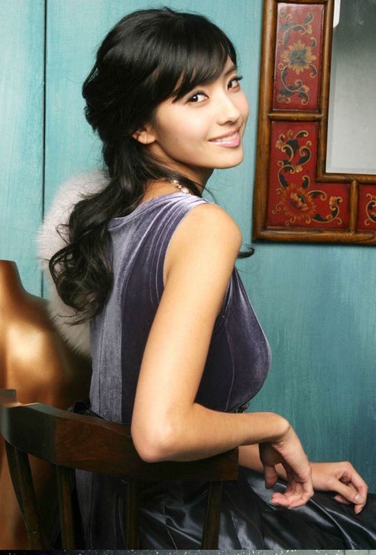 Hang Chae Young