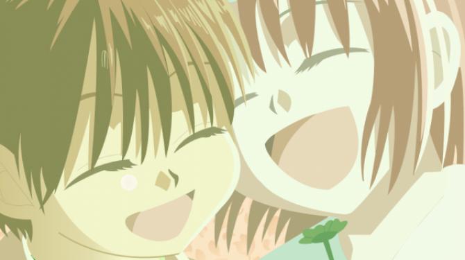 Geschwister in Liebe Anime