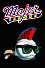 Высшая лига