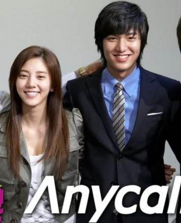 Lee Min Ho e filho Dam Bi